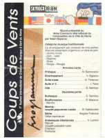 исполнение музыки Валерия Сапарова во Франции