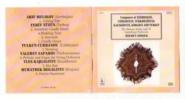 Прелюдия и фуга для струнного оркестра