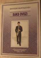 Хрестоматия для саксофона